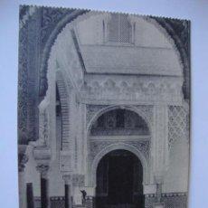 Postales: ANTIGUA POSTAL ORIGINAL SEVILLA, MANUEL BARREIRO EDITOR. Lote 49965670