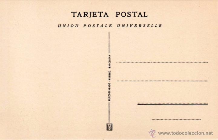 Postales: BODEGAS SANCHEZ ROMATE HNOS. JEREZ VINOS Y COÑAC, LAVADERO DE VASIJAS,CARPINTERIA - Foto 2 - 50103574