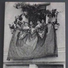 Postales: POSTAL DE SEVILLA: CONCURSO DE BALCONES DEL BARRIO DE TRIANA, DE 1904. STENGEL & CO. DRESDE. Lote 50155533