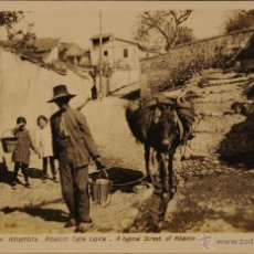 Postales: GRANADA - ALHAMBRA - ABAICIN - CALLE TIPICA - FOTOGRAFICA SIN CIRCULAR Y DORSO DIVIDIDO. Lote 50201151