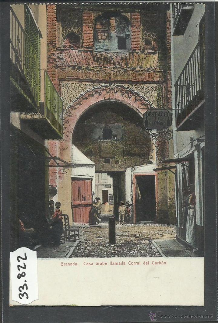 Granada Casa Arabe Llamada Corral Del Carbon Fot R Garzon 33822