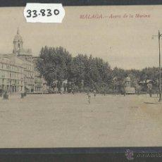 Postales: MALAGA - ACERA DE LA MARINA - ED· RAFAEL TOVAL - (33830). Lote 50356779