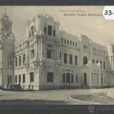 Postales: MALAGA - ACERA DE LA MARINA - ED· RAFAEL TOVAL - (33831). Lote 50356788