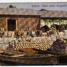 Postales: ALMERIA FAENA UVERA-CARGANDO LAS BARCAZAS 1922. Lote 50662188