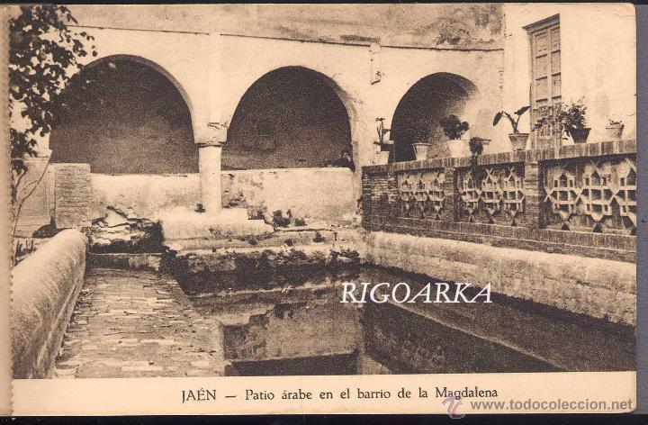 Postales: RECUERDO DE JAÉN- 20 POSTALES COMPLETO - Foto 21 - 50771531