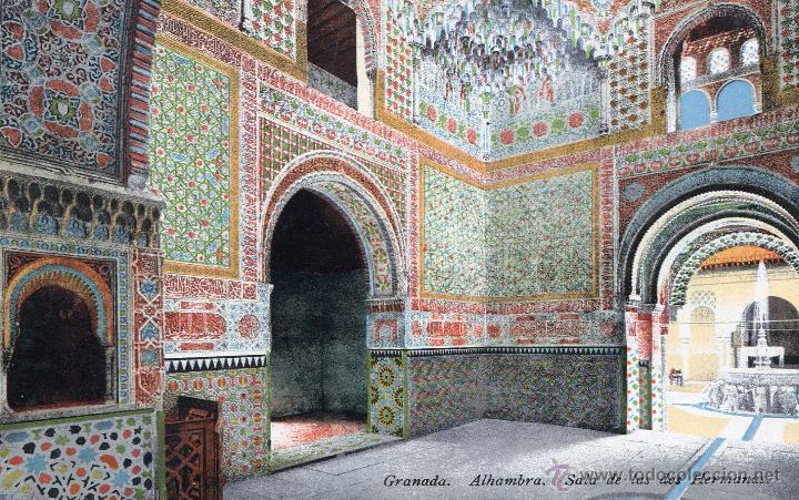 Granada alhambra sala de las dos hermanas pu comprar - Comprar casa dos hermanas ...