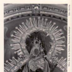Postales: JAEN - SANTUARIO DE ANDUJAR - EDCIONES SICILIA - NTRA SRA DE LA CABEZA PATRONA DE ANDUJAR. Lote 51259171
