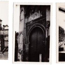 Postales: P- 2503. LOTE 3 POSTALES FOTOGRAFICAS DE CORDOBA. ED. ARRIBAS.. Lote 51419169