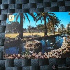 Postales: POSTAL DE HUELVA -LAGO DE LOS PATOS - BONITA VISTA VER LAS FOTOS QUE NO TE FALTE EN TU COLECCION. Lote 51517923
