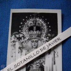Postales: SEMANA SANTA SEVILLA - POSTAL MINI - 9X6.5 CM. NTRA SRA DE LA CARIDAD - HDAD DEL BARATILLO. Lote 51546432