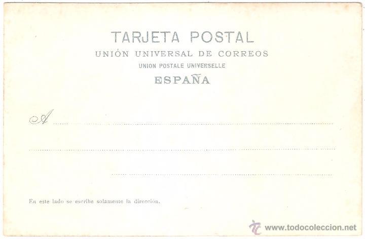 Postales: Huelva El Muelle de Río Tinto - Foto 2 - 51564683