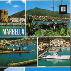 Postales: MALAGA - MARBELLA - PUERTO BANUS - CIRCULADA. Lote 51784766