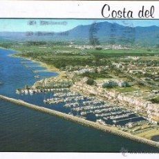 Postales: MALAGA - MARBELLA - PUERTO BANUS - CIRCULADA. Lote 51784771