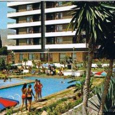 Postales: MALAGA - TORREMOLINOS - LA NOGALERA - CIRCULADA. Lote 51806526