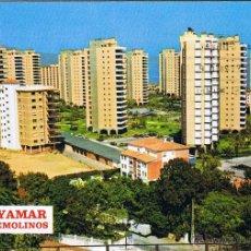 Postales: MALAGA - TORREMOLINOS - URBANIZACION PLAYAMAR - CIRCULADA. Lote 51807513