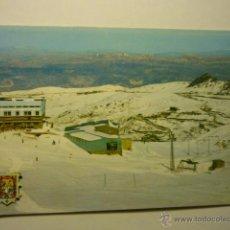 Postales: POSTAL GRANADA SIERRA NEVADA -PANORAMICA--ESCRITA. Lote 52165801
