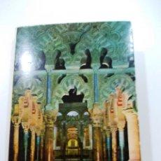 Postales: ESTUCHE DE POSTALES DE LA MEZQUITA DE CORDOBA.. Lote 52306030