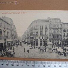 Postales: MALAGA - 1912- FOTOTIPIAS THOMAS- 20 POSTALES. Lote 52395686