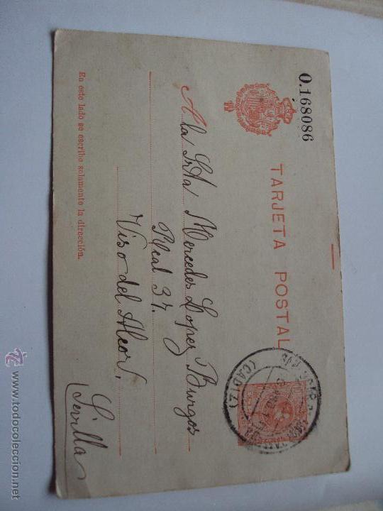 TARJETA POSTAL PREFRENQUEADA Y CIRCULADA DE 1911 (Postales - España - Andalucía Antigua (hasta 1939))