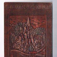 Postales: POSTAL REPUJADA CUEVAS DE NERJA MÁLAGA EDICIONES DEL PATRONATO DE LA CUEVA DE NERJA ANTIGUA SIN USAR. Lote 52557214