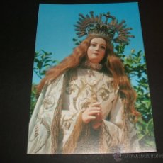 Postales: GRANADA CASA MADRE MISIONERAS DEL SANTISIMO SACRAMENTO IMAGEN DE LA SANTISIMA VIRGEN. Lote 52836121
