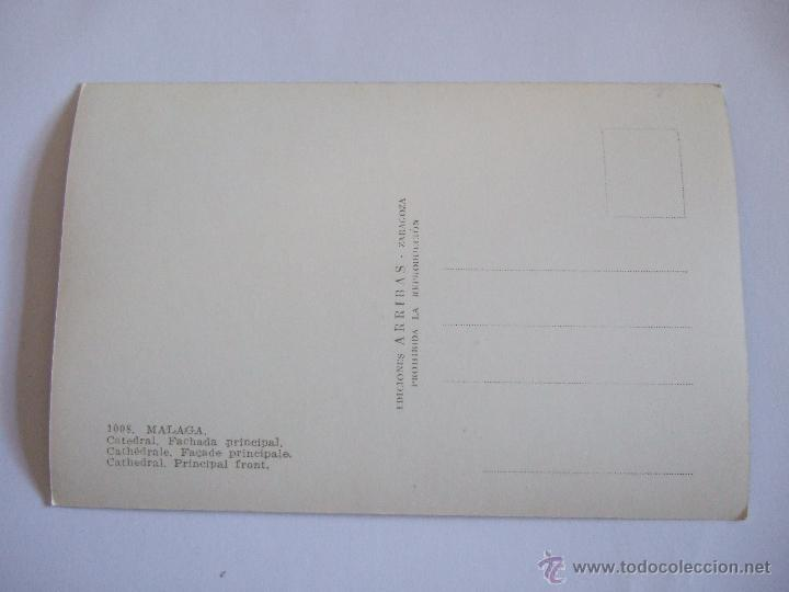 Postales: POSTAL MALAGA - CATEDRAL - FACHADA PRINCIPAL - ARRIBAS 1008 - SIN CIRCULAR - Foto 2 - 52924787