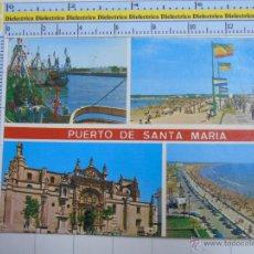 Postales: POSTAL DE CÁDIZ. AÑO 1977. PUERTO DE SANTA MARÍA, VISTAS. 354. Lote 53092112