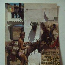 Postales: POSTAL DE 1967 DE LA COSTA DEL SOL . Lote 53197941