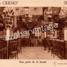 Postales: POSTAL PUBLICITARIA ALMACEN DE TEJIDOS NUEVA CIUDAD, UNA PARTE DE LA TIENDA,MUY RARA. Lote 53281754