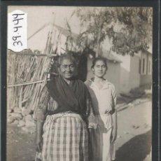 Postales: MALAGA - GITANAS - FOTOGRAFICA - VER REVERSO - (39444). Lote 53319768