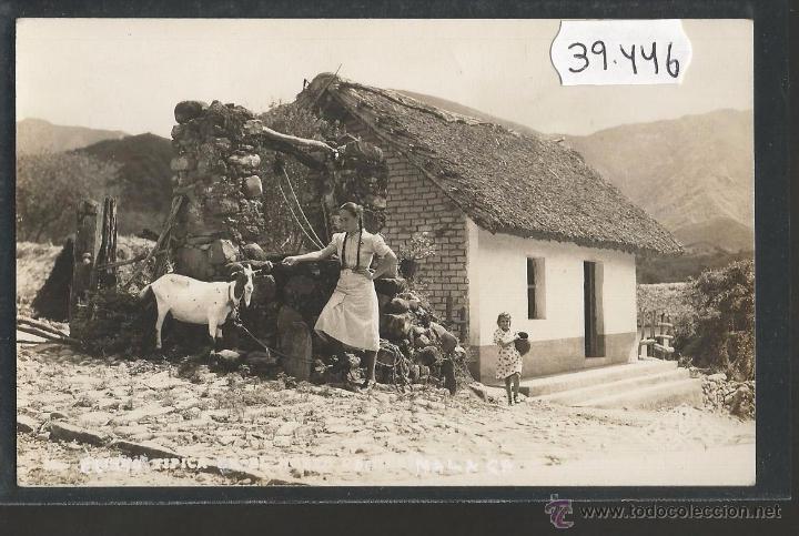MALAGA - FOTOGRAFICA - VER REVERSO - (39446) (Postales - España - Andalucía Antigua (hasta 1939))