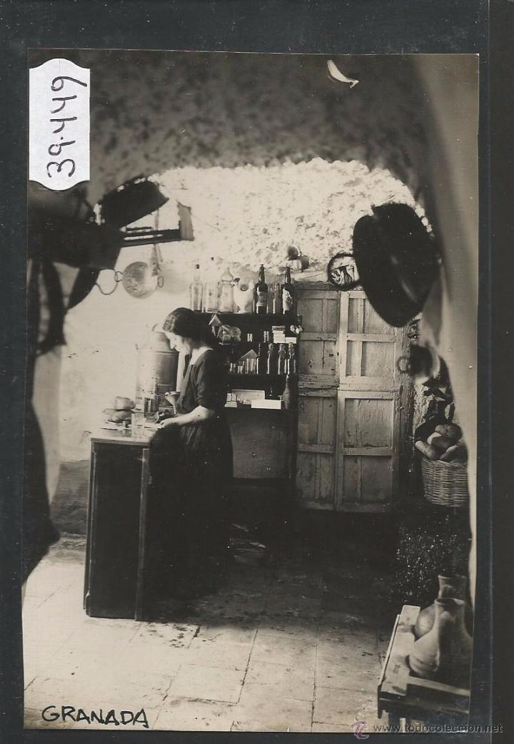 GRANADA - FOTOGRAFICA - VER REVERSO - (39449) (Postales - España - Andalucía Antigua (hasta 1939))