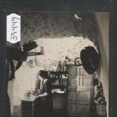 Postales: GRANADA - FOTOGRAFICA - VER REVERSO - (39449). Lote 53319821