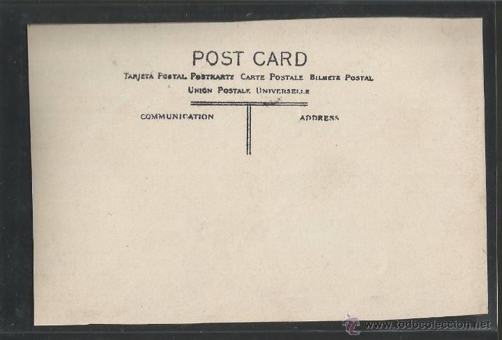 Postales: GRANADA - FOTOGRAFICA - VER REVERSO - (39449) - Foto 2 - 53319821