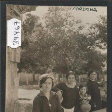 Postales: CORDOBA - PATIO DE LOS NARANJOS - FOTOGRAFICA - VER REVERSO - (39467). Lote 53320097