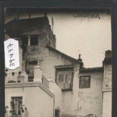Postales: CORDOBA - FOTOGRAFICA - VER REVERSO - (39477). Lote 53320261