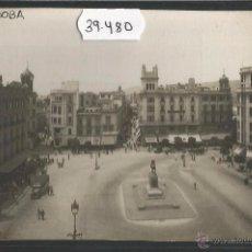 Postales: CORDOBA - PLAZA JOSE ANTONIO - FOTOGRAFICA - VER REVERSO - (39480). Lote 53320305