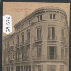 Postales: MALAGA - EDIFICIO PARA EL NUEVO REINA VICTORIA - (39526). Lote 53341292