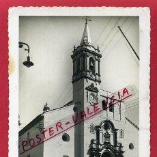 Postales: POSTAL HUELVA, PARROQUIA DE LA CONCEPCION, P82761. Lote 53431663