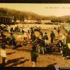Postales: MALAGA - EL COPO - FOTOGRAFIA IMPRESA - CIRCULADA Y DORSO DIVIDIDO. Lote 53440320