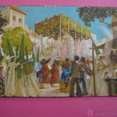 Postales: POSTAL ANTIGUA SEVILLA TEMA PROCESIONES PROCESION AÑO 1949 B SIRVEN SA BARCELONA. Lote 53499629
