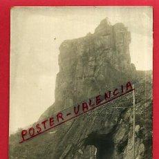 Postkarten - POSTAL ZARAGOZA , GRANADA , TRANVIA DE SIERRA NEVADA , FOTOGRAFICA , ORIGINAL , P83251 - 53620799