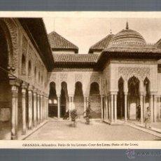 Postales - GRANADA ALHAMBRA PATIO DE LOS LEONES - Edición ROISIN - POSTAL - 53692578