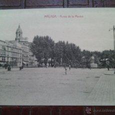 Postales: MÁLAGA, ACERA DE LA MARINA. EDITOR RAFAEL TOVAL, MÁLAGA.. Lote 53807006