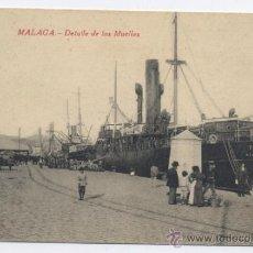 Postales: MALAGA-DETALLE DE LOS MUELLES. Lote 53984257