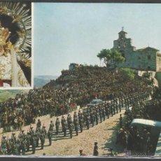 Postales: ANDÚJAR - SANTUARIO NTRA SRA DE LA CABEZA - GUARDIA CIVIL - P13202. Lote 54019062