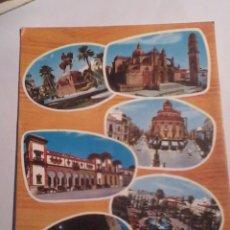 Postales: POSTAL. JEREZ DE LA FRONTERA. CADIZ.. Lote 54090375
