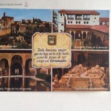 Postales: POSTAL SIN CIRCULAR. GRANADA. ENVIO INCLUIDO EN EL PRECIO.. Lote 54273012