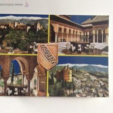 Postales: POSTAL SIN CIRCULAR. GRANADA... ENVIO INCLUIDO EN EL PRECIO.. Lote 54273359