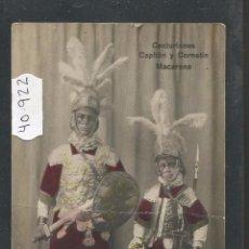 Postales: SEVILLA - CENTURIONES CAPITAN Y CORNETIN MACARENA - FOTOGRAFICA - (40922). Lote 54327614